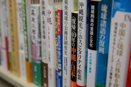 Photo of books in a foreign language